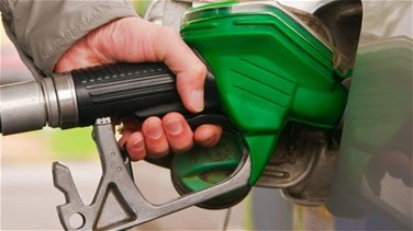 Lebanon's gasoline price drops for second week