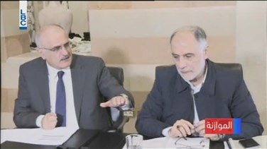 Popular Videos - REPORT: Ministerial committee tasked with budget discussion holds meeting