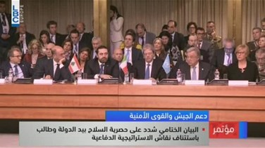 REPORT: Rome conference 2 confirms support to Lebanon's military