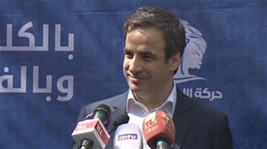 Michel Moawad declares alliance with FPM in North Lebanon's...