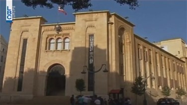 Popular Videos - REPORT: Will Lebanese expats voting be subject to appeal before Constitutional Council?