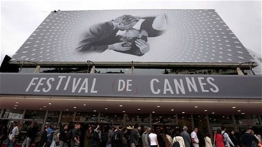 Netflix To Pull All Movies From Cannes Film Festival