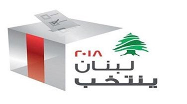 [PHOTO] Unofficial results of Lebanon's parliamentary elections