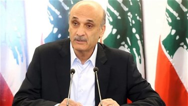 Geagea: We reject an idea or step for keeping Syrian displaced...