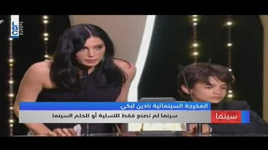 Popular Videos - REPORT: Nadine Labaki's movie wins Jury Prize at Cannes Festival