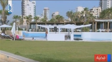 Popular Videos - REPORT: 16-year-old girl denied entry to a resort