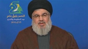[VIDEO] Nasrallah: Sanctions will not have financial or material impacts on us