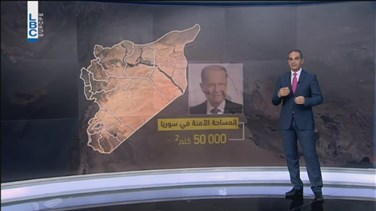 REPORT: Safe territories in Syria 10 times the size of Lebanon