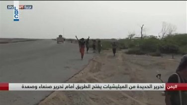 Related News - REPORT: Saudi-led coalition seizes Yemen's Hodeidah airport, fears for population grow