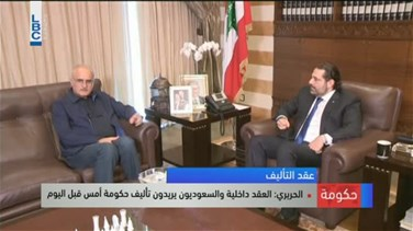 Popular Videos - REPORT: Hariri says cabinet formation obstacles can be resolved