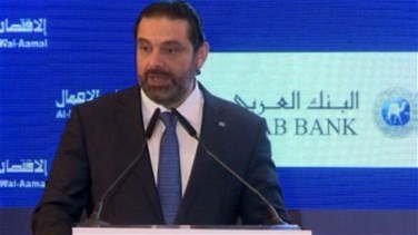 Hariri: Lebanon is facing many economic challenges