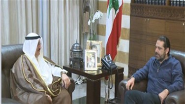 Hariri: What was said during a TV interview does not reflect...
