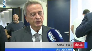 What BDL Governor has to say to LBCI about banks' loans?