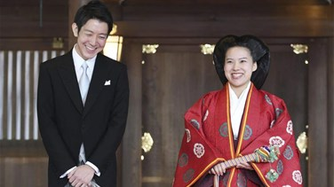 Lebanon News - Japanese Princess Leaves Imperial Family To Marry