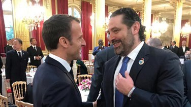 Hariri at Elysee for luncheon in honor of peace forum...