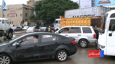 Popular Videos - When the roads leading to Beirut turn into huge parking lots