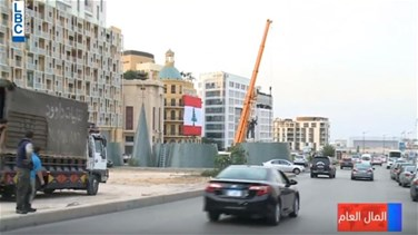 Lebanon News - Beirut municipality and the scandal of the million-dollar Christmas decoration