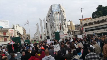 Activists protest against corruption in Tripoli's Abdel Hamid Karami Square