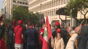 Demonstration staged outside Lebanon's Central Bank