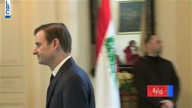 Popular Videos - Southern borders, economy focus of Aoun-Hale meeting