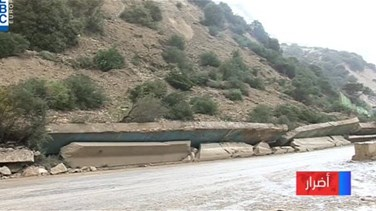 Popular Videos - Mountain and support wall collapse on Chekka-Batroun highway