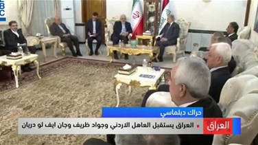 Popular Videos - Jordan, France, Iran follow Pompeo to Baghdad, Le Drian announces loan