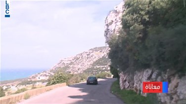 Popular Videos - Roads linking North Lebanon to Beirut unsafe