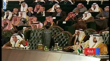Popular Videos - How was the level of representation at previous Arab summits?