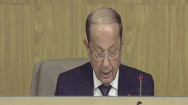 Related News - Aoun: We call for safe return of refugees without linking it to a political solution