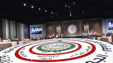 Related News - Arab leaders participate in Beirut's summit, deliver speeches
