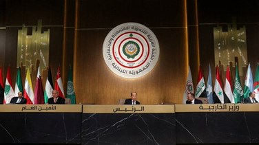 Related News - Aoun: Lebanon will follow up on summit's decisions, strive to implement them