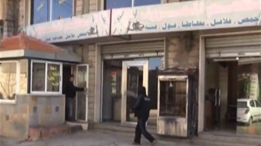 Popular Videos - Protest in Arsal against deteriorating living conditions