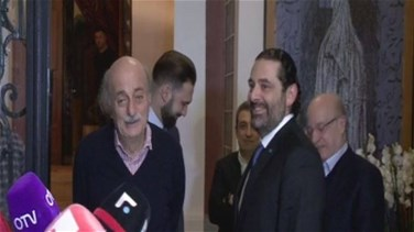 Related News - Hariri says will finalize cabinet issue next week