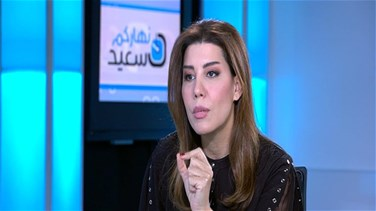 "MP Yaacoubian to LBCI: Lebanon's situation ""bad"" in terms of..."