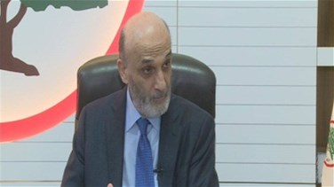Geagea to LBCI: Lebanon's financial situation very critical,...