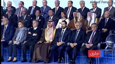 Popular Videos - Forum held to mark Hariri's assassination