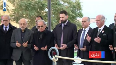 Popular Videos - Officials mark anniversary of Hariri's death