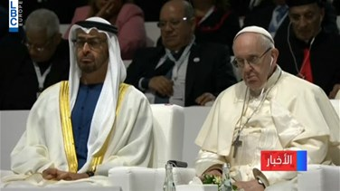 Popular Videos - Family of Imam Moussa Sader visits Pope Francis