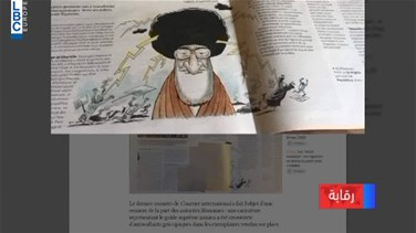 "Related News - Authorities censor caricature of Khamenei in ""Courrier international"""
