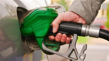 New increase hits fuel prices in Lebanon