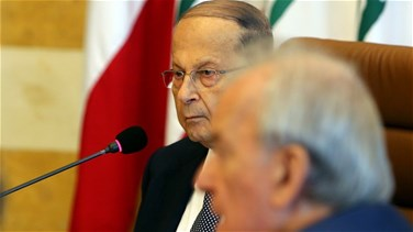 Related News - President Aoun signs decree to hold exceptional Parliamentary sessions