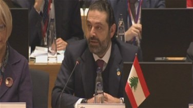 Hariri from Brussels: We must ensure necessary funding for...