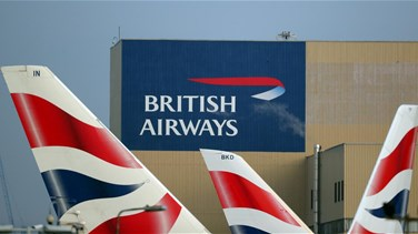 British Airways Jet Flies To Wrong City, Lands In Scotland Instead Of Germany
