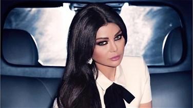 fb0b150692374 إطلالة غير عادية لهيفاء وهبي بالبدلة (صورة) - Lebanon News