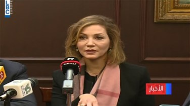 Between Dima Jamali and Constitutional Council: Leaked video and...