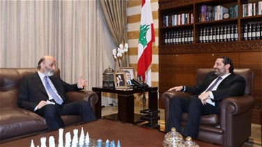 Hariri meets with Geagea at Beit al-Wasat, tackled political...