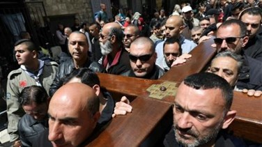 Related News - Catholic Christians in Jerusalem hold Good Friday procession