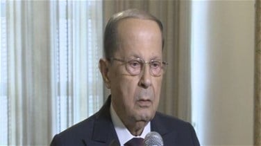 Aoun: Lebanon is in crisis and has no luxury of time