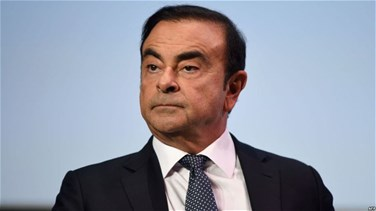 Related News - Ex-Nissan Chairman Ghosn indicted on aggravated breach of trust charge