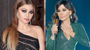 1fef2dc28 هيفاء وهبي بشعرٍ زهري.. كقطعة حلوى الكب كيك! (صور) - Lebanon News